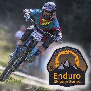 """Enduro Race """"Za Порогами"""" 20 травня 2018 року"""
